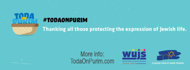Toda on Purim - Thanking all those protecting Jewish life!