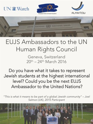 EUJS Ambassadors to the UN Seminar 2016