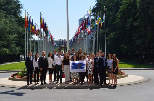 EUJS Ambassadors to the UN seminar 2018