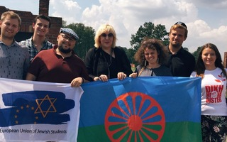 Dikh He Na Bister - Roma Genocide Remembrance Event