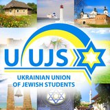 Ukrainian Union of Jewish Students