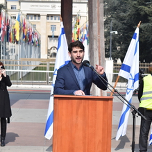 EUJS co-hosts UN Israel Rally