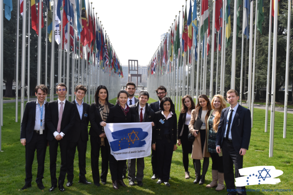 EUJS Looks Back to a Succesfull Half a Year at the UN