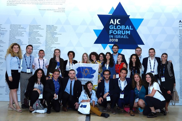 EUJS Presidential Delegation at the AJC Global Forum 2018