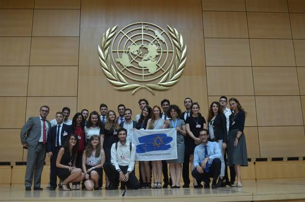This was the 13th Edition of the EUJS Ambassadors to the UN Seminar!