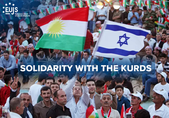 SIGN OUR PETITION: Tell the EU to stand in solidarity with the Kurds!