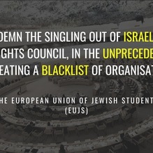 EUJS condemns the anti-Israel bias of the UN Human Rights Council