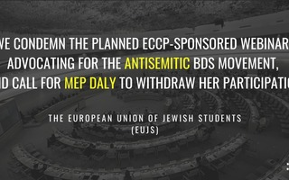 EUJS is Concerned by the Participation of MEP Daly in a BDS alligned Webinar