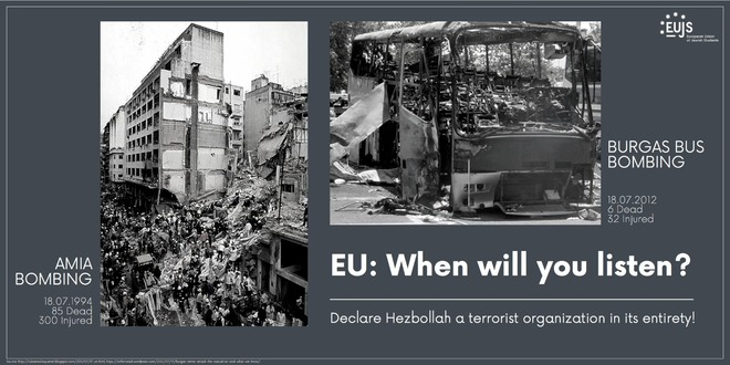 EU: When will you listen? Ban Hezbollah in its Entirety!