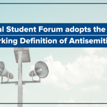 EUJS Welcomes the Adoption of the IHRA Working Definition of Antisemitism by the Global Student Forum (GSF)