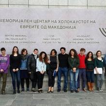 "EUJS Seminar in Skopje: ""Action through Memory"""