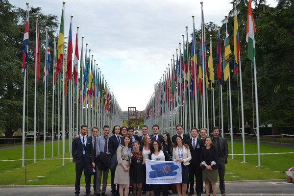 """The Geneva Report"" - Representing Jewish students at the United Nations"